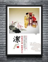 中国风廉政文化户外展板