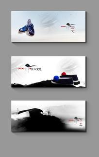 中国风手工布鞋宣传广告