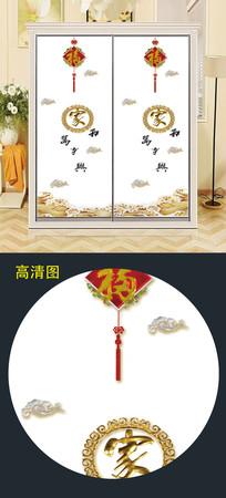 中式传统移门衣柜门图案 JPG