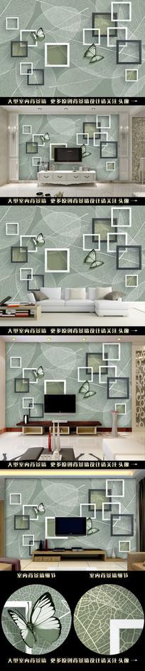 3D抽象树叶蝴蝶背景墙