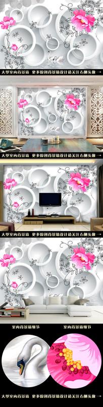 3D手绘天鹅湖花朵背景墙