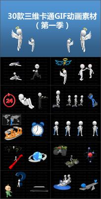 3D小人三维卡通动画PPT模版 pptx