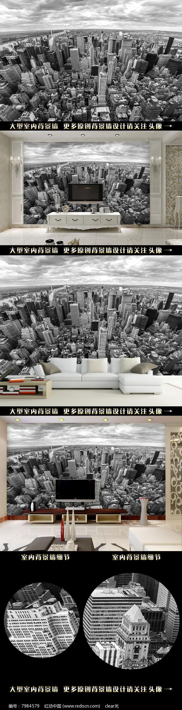 城市高空电视背景墙图片