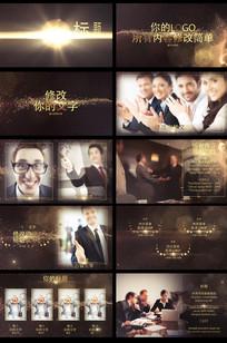 大气金色粒子企业颁奖晚会视频ae模板视频