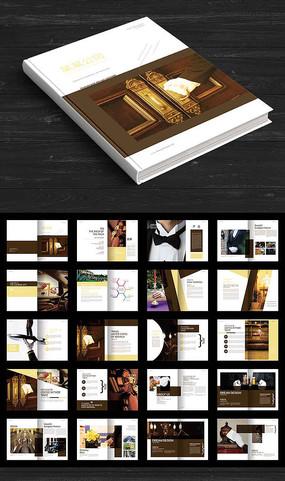 大气物业画册设计
