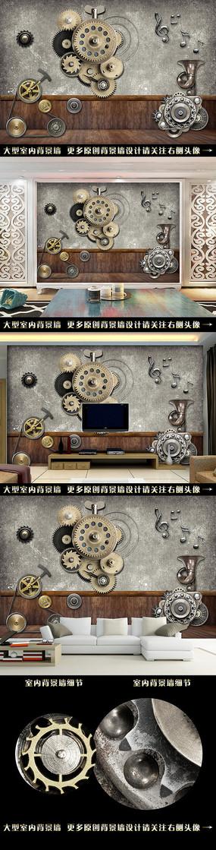 复古钟表抽象背景墙