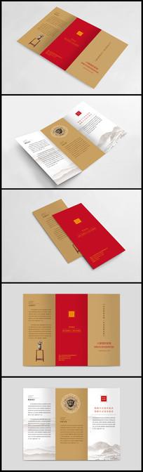 古典中式家具三折页宣传册设计模板