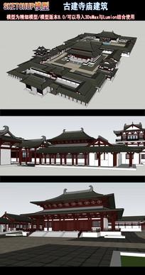古建筑寺庙建筑 skp