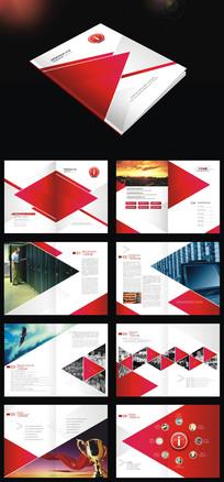 互联网企业形象画册