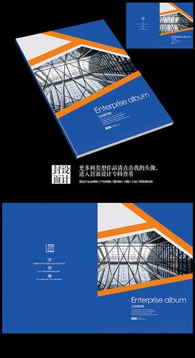 建筑空间路桥桥梁画册封面