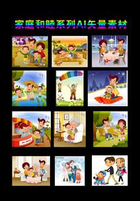 卡通漫画人物图片