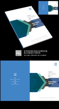 机械工业宣传画册封面