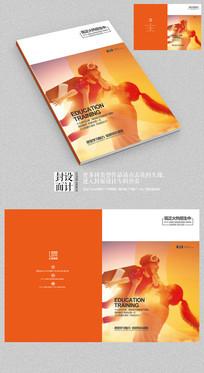 亲子学校招生宣传册封面