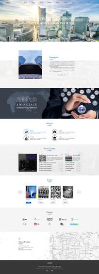 企业网站首页设计 PSD