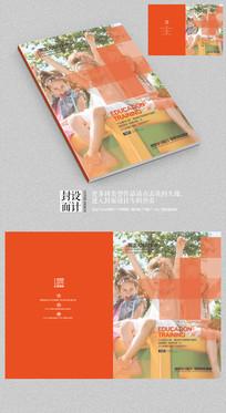 少儿娱乐中心宣传册封面