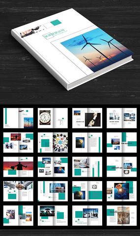 网络科技公司易拉宝设计 互联网网络科技画册封面设计 蓝色网络科技i图片