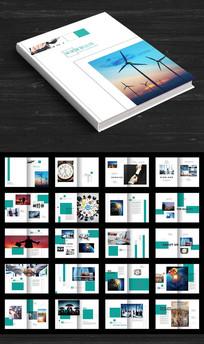 时尚网络科技画册设计