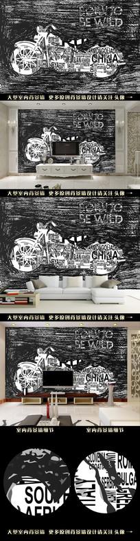 手绘复古抽象摩托车电视背景墙