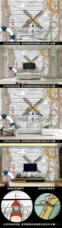 手绘航海风格电视背景墙