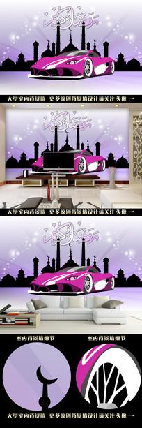 手绘汽车舞台电视背景墙