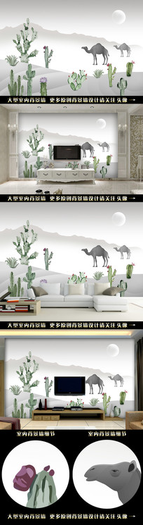 手绘沙漠水墨电视背景墙