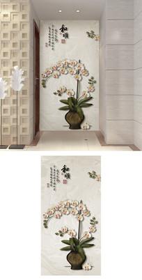 新中式花瓶大理石纹理玄关