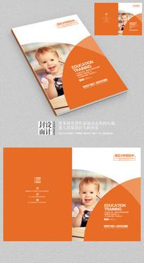 婴童亲子学校培训招生画册封面