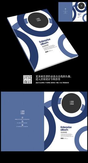 艺术个人作品集商业封面设计