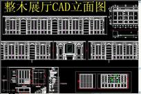 展厅CAD