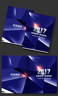 2017简约大气企业招商手册封面设计