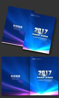 2017蓝色现代清爽企业宣传册封面