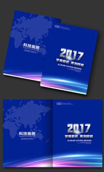 2017亲子学校招生宣传册封面