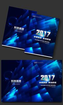 2017企业创意招商手册封面设计