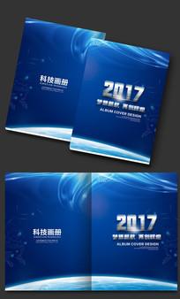 2017投资理财蓝色企业宣传册封面设计