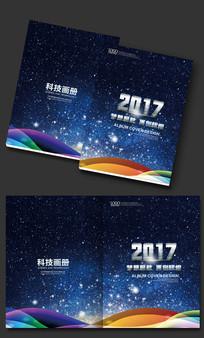 2017现代至简企业品牌画册封面