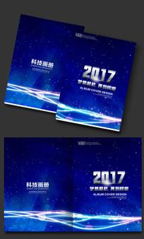 2017指纹电子锁科技宣传册封面设计