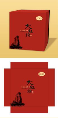 大红袍天地盖茶叶礼盒包装