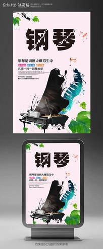 大气钢琴招生海报