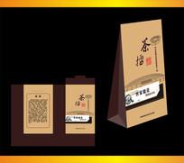 雷茶包装设计
