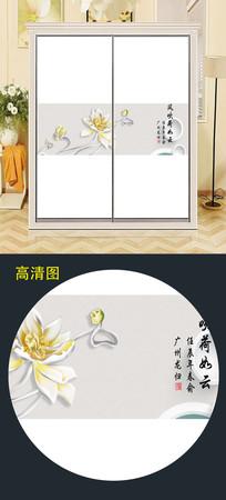 立体花中式衣柜移门背景衣柜门