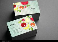 清新水果名片设计模板 PSD