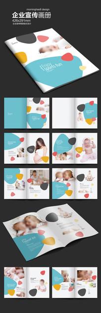 元素系列圆三角孕婴产品画册