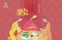 中国风古装美女端午节包粽子插画