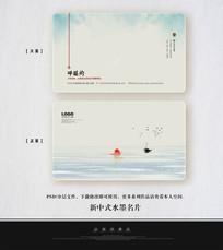 中式名片设计