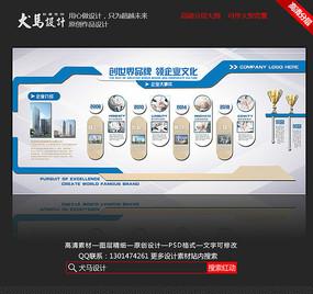 蓝色科技大气企业文化宣传展板