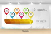 3D立体箭头几何企业文化墙