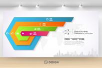 炫彩立体3D方块企业文化墙背景