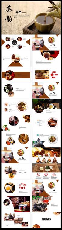 茶道艺术茶文化茶韵PPT模板