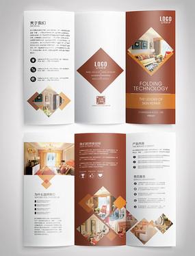橙色高档家装家居企业宣传三折页