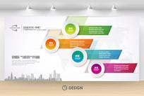 创意炫彩动感企业文化墙设计